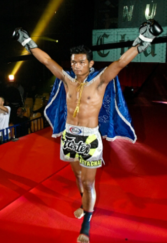ATTACHAI Fairtex