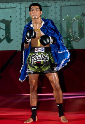 NARUEPON Fairtex